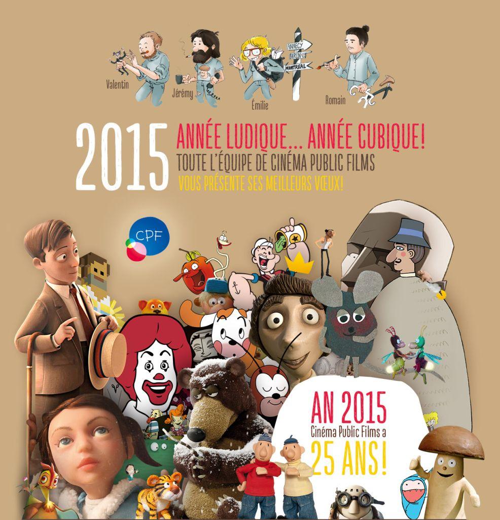 CinemaPublicFilm_2015